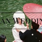 Asian Weddings. Exotic. Mysterious. Beautiful.